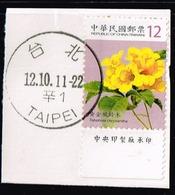 Taiwan 2009,Michel# 3398 O  Flowers (2009-2010): Golden Goddess (Tabebuia Chrysantha) - 1945-... Republic Of China