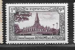 LAOS:  N°-7**   Sans Trace De Charnière - Laos