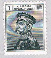 Serbia 108 MNH King Peter I 1911 (BP39335) - Serbia