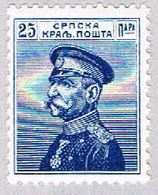 Serbia 118 MNH King Peter I 1911 (BP39338) - Serbia