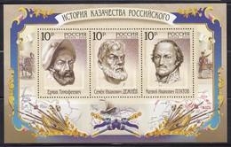 2009 Mi Bl127 - Unused Stamps