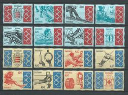 MONACO 1993 . Série N°s 1888 à 1903 . Neufs ** (MNH) - Monaco