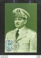 MAROC - Carte MAXIMUM 1957 - CASABLANCA - Trentième Anniversaire Du Couronnement - Non Classificati