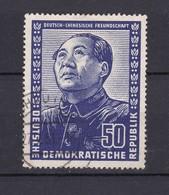 DDR - 1951 - Michel Nr. 288 - Gest. - 55 Euro - DDR