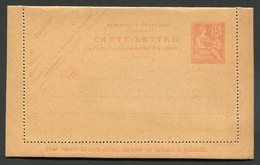 MOU E5 - Letter Cards