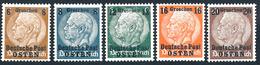 Série Michel 1 à 13 (Yvert 17 à 29) Neuf - 1939-44: 2. WK