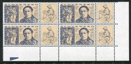 SLOVAKIA 1996 Stamp Day Block Of 4  MNH / **.  Michel 270 - Nuevos