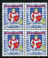 SLOVAKIA 1996 Arms Of Senica Block Of 4  MNH / **.  Michel 256 - Nuevos