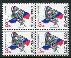 SLOVAKIA 1996 Cycle Tour Of Slovakia Block Of 4  MNH / **.  Michel 255 - Nuevos