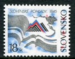 SLOVAKIA 1996 Literature Magazine Anniversary  MNH / **.  Michel 254 - Nuevos