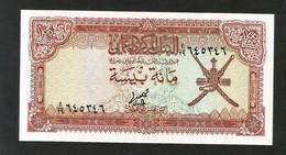 OMAN - CENTRAL BANK Of OMAN - 100 BAISA (1977) - Oman
