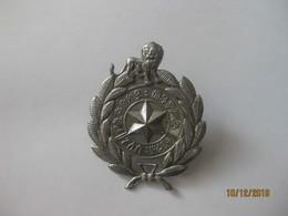 Insigne De Commandant, Police éthiopienne, époque Du Derg - Police