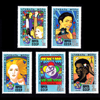USSR Russia 1985 12th World Youth And Students Festival Organizations Childhood Stamps MNH Michel 5497-5501 - 1923-1991 USSR
