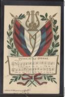SERBIA NATIONAL OLD POSTCARD - Serbia