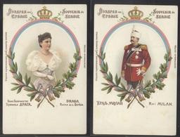 SERBIA KRALJ MILAN I KRALJICA DRAGA LITHO 2 OLD POSTCARDS - Serbia
