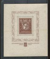 1934 Bloc VADUZ Super Légère Trace De Charnière Cote 1500-euros - Blocks & Sheetlets & Panes