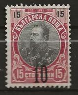 Bulgarie 1903-1909 N°Y.T. :  66b Sans Gomme - Ungebraucht