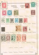 Corée. Ancienne Collection. Old Collection. Altsammlung. OUIde Verzameling - Postzegels