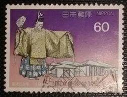 097.JAPAN 1983 USED STAMP NATIONAL THEATRE . - 1926-89 Emperor Hirohito (Showa Era)