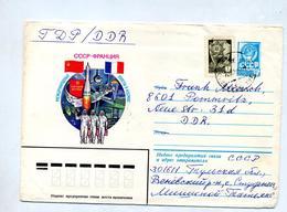 Lettre Entiere 4 + Timbre Embleme Cachet Illustré Espace Russie France - 1923-1991 URSS