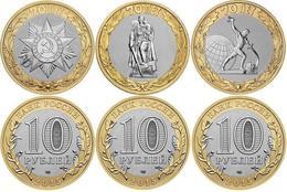 10 рублей 70 лет Победы Набор из трех монет UNC - Rusia