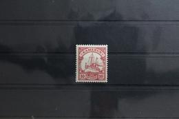 Deutsche Kolonien Kamerun 9 ** Postfrisch #TM780 - Kolonie: Kamerun