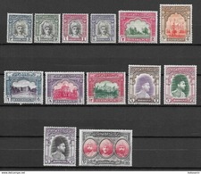 Pakistan - India - Bahawalpur 1948 Complete Set MH - Bahawalpur