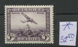 Avion 5* Avec Charnière  Un Tirage De Max 40,000  Exemplaires  Cote 32,50 - Belgique