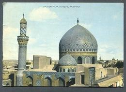 Iraq - Baghdad - Haiderkhana Mosque - Used Nice Stamp 1965 . IRAK - Irak