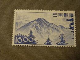 JAPON 1949 Paysage Montagne Neuf SG - 1926-89 Kaiser Hirohito (Showa Era)