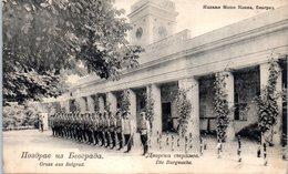 SERBIE - Gruss Aus Belgrad - Serbia