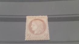 LOT 482408 TIMBRE DE FRANCE NEUF* N°51 - 1871-1875 Cérès