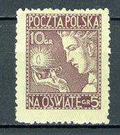 Pologne   Y&T   334    X    ---    TTB - 1919-1939 République
