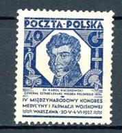 Pologne   Y&T   338    X    ---    Faible Charnière  --  TTB - 1919-1939 République