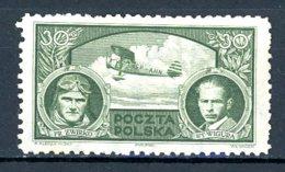Pologne   Y&T   364   X    ---   Sans Gomme  --  TTB - 1919-1939 République