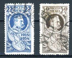 Pologne   Y&T   369 - 370   Obl    ---   TTB - 1919-1939 République