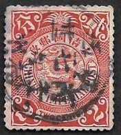 CHINE  1898 - YT  48 - Dragon   - Oblitéré - China