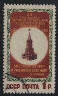Russia / Sowjetunion 1950 - Mi-Nr. 1521 Gest / Used - Spasskij Turm - 1923-1991 UdSSR