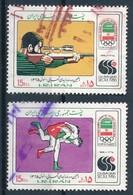 °°° IRAN - Y&T N°1990/91 - 1986 °°° - Iran