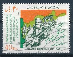 °°° IRAN - Y&T N°1997 - 1986 °°° - Iran