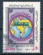 °°° IRAN - Y&T N°1999 - 1987 °°° - Iran