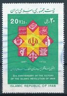°°° IRAN - Y&T N°2000 - 1987 °°° - Iran