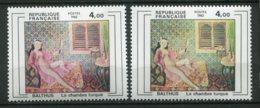 "15986 FRANCE N°2245b**(Yvert) 4F Balthus ""La Chambre Turque"" : Dominante Rose + Normal (non Fourni)  1982   TB - Abarten Und Kuriositäten"