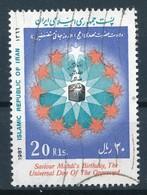 °°° IRAN - Y&T N°2013 - 1987 °°° - Iran