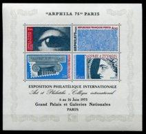 15992 FRANCE  BF7b**(Yvert) Bloc Arphila : Grand Format 156x143 Au Lieu De 150x143    1975   TB - Variedades: 1970-79 Nuevos