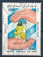 °°° IRAN - Y&T N°2026 - 1987 °°° - Iran