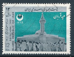 °°° IRAN - Y&T N°2027 - 1987 °°° - Iran