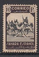 Sahara Sueltos 1943 Edifil 73 (*) Mng - Sahara Español