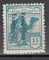 Sahara Variedades 1932 Edifil 38Ahcc ** Mnh  Sobrecarga Cambio De Color - Spanish Sahara