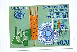 Carte Maximum  Geneve 1981 Volontaire - Cartoline Maximum